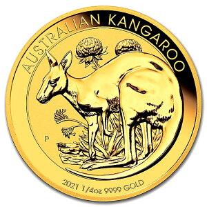 カンガルー金貨 1/4オンス 2021年製 クリアケース入り
