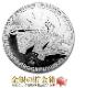 スター・ウォーズ ミレニアム・ファルコン銀貨 1オンス 2021年製