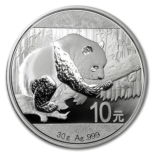 パンダ銀貨 30g 2016年製