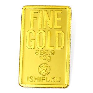 ISHIFUKU ゴールド バー 10g 純金 インゴット