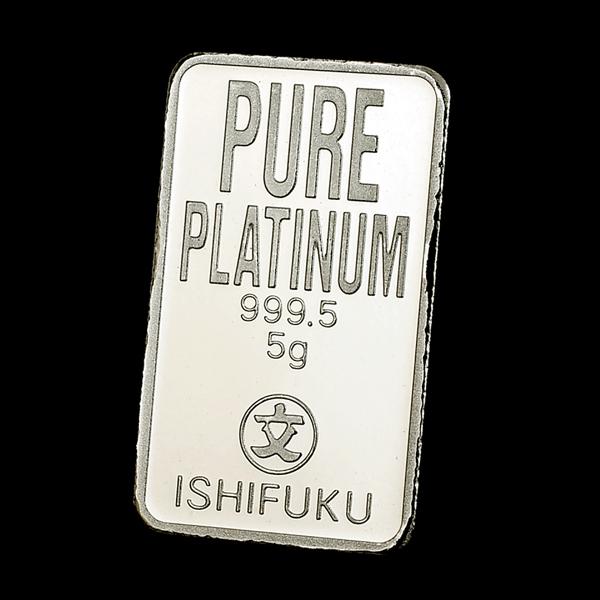 ISHIFUKU (石福) プラチナバー 5g