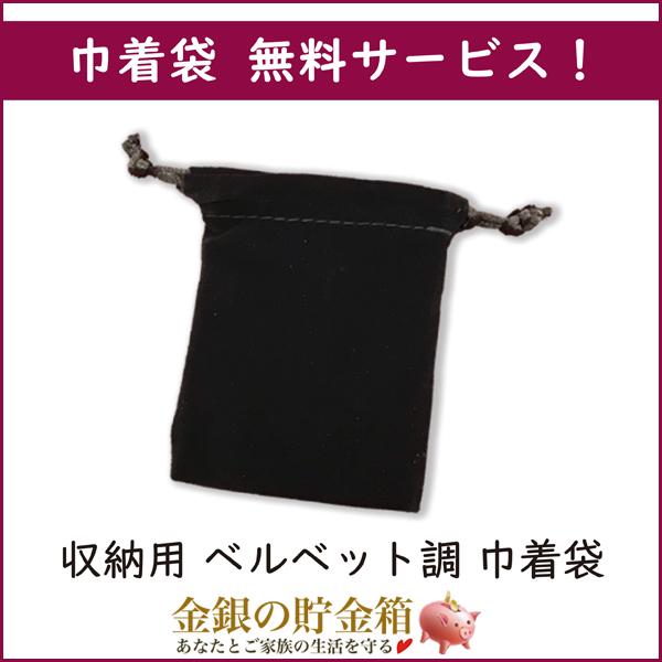TOKURIKI ゴールドバー 10g
