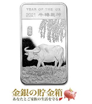 『干支ウシ シルバーバー 1/2オンス 2021年製』純銀 インゴット サンシャイン ミント発行 31.1g 品位:99.9%