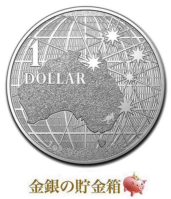 オーストラリア サザンクロス銀貨 1オンス 2020年製  オーストラリア発行 保証書付き