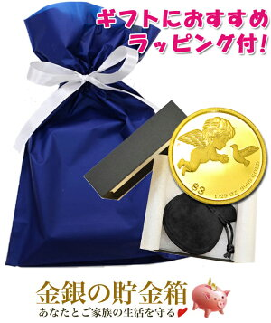 ☆ギフト☆ ツバルエンジェル金貨 1/25オンス クリアケース入り