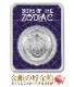 【12星座】 てんびん座銀貨 1オンス 2021年製 ブリスターパック入り