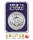 【12星座】 しし座銀貨 1オンス 2021年製 ブリスターパック入り