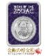 【12星座】 おうし座銀貨 1オンス 2021年製 ブリスターパック入り