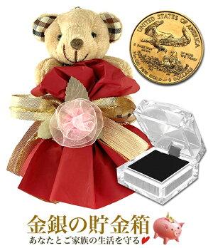 ☆ギフト☆ イーグル金貨 1/10オンス ランダム・イヤー クリアケース入り