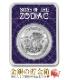 【12星座】 みずがめ座銀貨 1オンス 2021年製 ブリスターパック入り