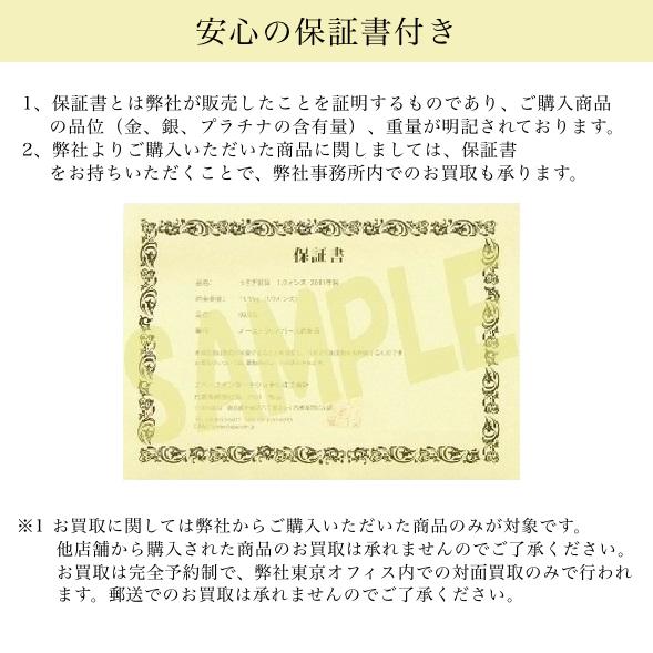 メイプル金貨 1g ランダム・イヤー カナダ王室造幣局発行 保証書付き
