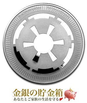 スター・ウォーズ 銀河帝国紋章銀貨 1オンス 2021年製