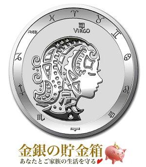 ★期間限定セール★ 訳あり 【12星座】おとめ座銀貨 1オンス 2021年製