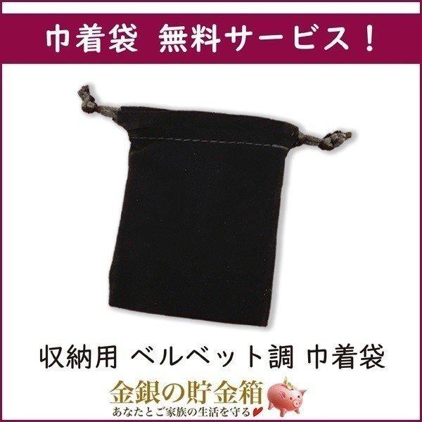 田中貴金属 プラチナバー 10g