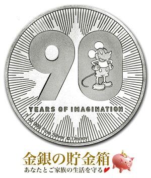 【新品・訳あり】ミッキーマウス 誕生90周年記念銀貨 1オンス 2018年製