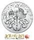 ウィーン銀貨 1オンス クリアケース付き ランダム・イヤー 純銀の公式銀貨 オーストリア造幣局発行 保証書付き