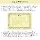 英国 クイーンズビースト エアレー金貨 1/4オンス 2019年 クリアケース入り イギリス王立造幣局発行 7.77gの純金 24金 品位:K24 (99.99%) ゴールド コイン エリザベス女王