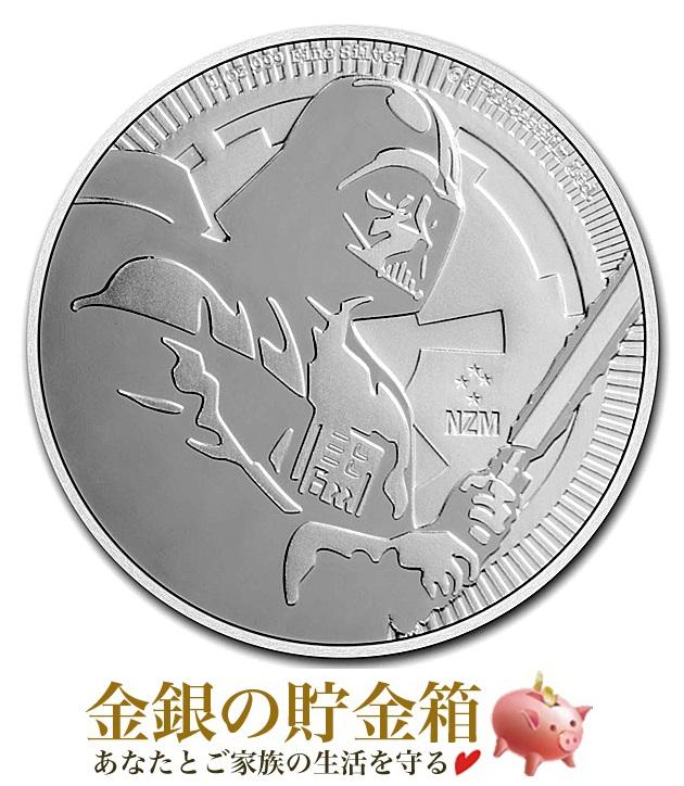 【父の日セール!】スター・ウォーズ  ダース・ベイダー銀貨 1オンス 2020年製