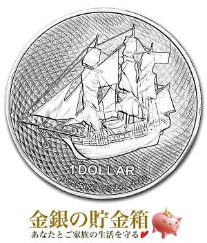 クックアイランド銀貨 (帆船) 1オンス 2021年製