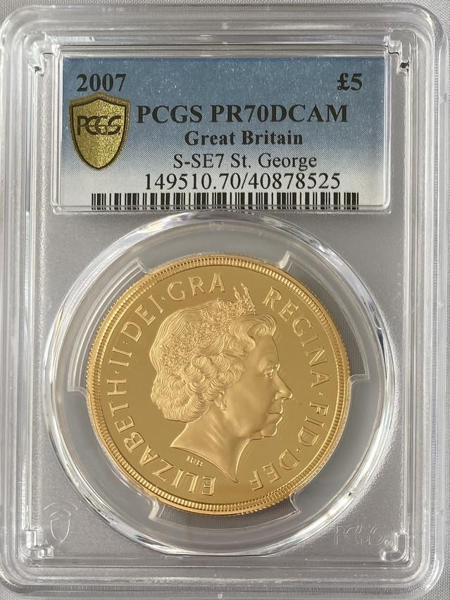 グレートブリテン2007年エリザベスII世5ポンドプルーフ金貨PCGS-PR70DCAM
