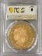 グレートブリテン2009年ヘンリー8世生誕500周年記念1オンス5ポンドプルーフ金貨PCGS-PR70DCAM箱付き40878501