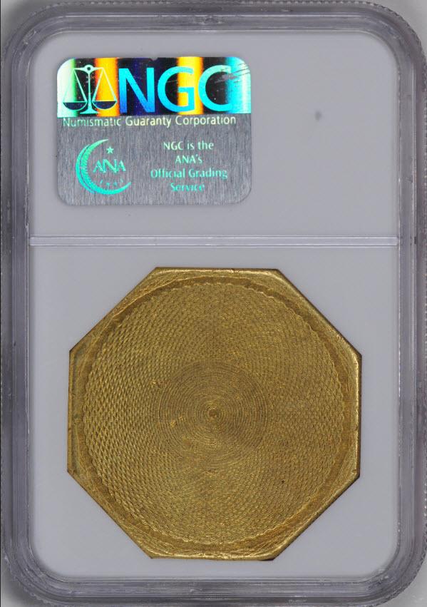 アンティークコイン アメリカ 50ドル金貨1851USアッセイオフィス880ハンバート $50 MS61