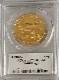 アメリカ50ドル金貨 ゴールドイーグル 1998-W年 $50PCGS PR70DCAM・ジョーオーランドサイン入り