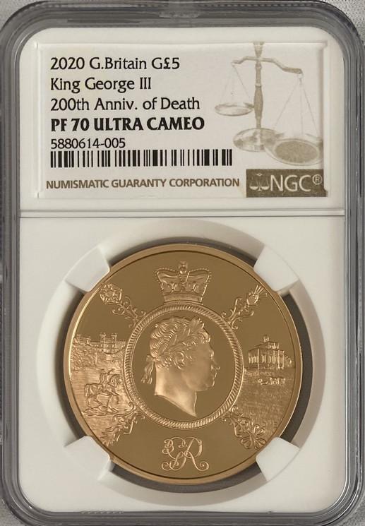 グレートブリテン2020年ジョージ3世1オンス5ポンドプルーフ金貨NGC-PF70UCAM