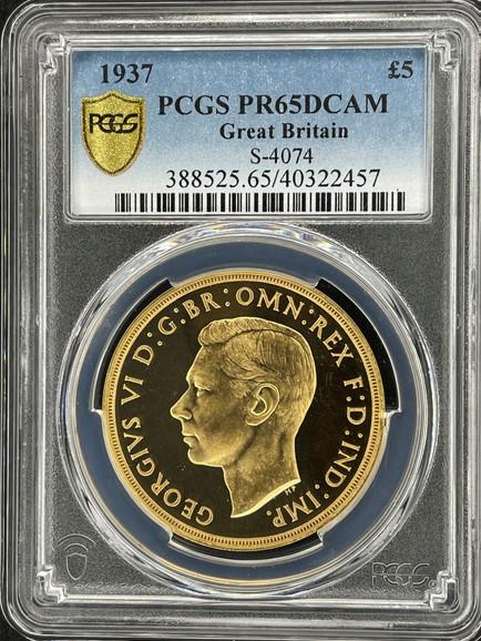 アンティークコイン グレートブリテン ジョージ6世 5ポンド プルーフ金貨 1937 PCGS PR65 DCAM