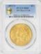 アンティークコイン アメリカ 20ドルプルーフ金貨リバティヘッド1853/2 $20 Liberty Head Double Eagle MS61 PCGS