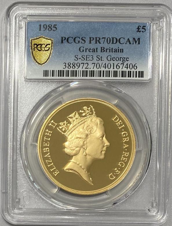 【動画あり】グレートブリテン 1985年エリザベス5ポンドプルーフ金貨PCGS-PR70DCAM
