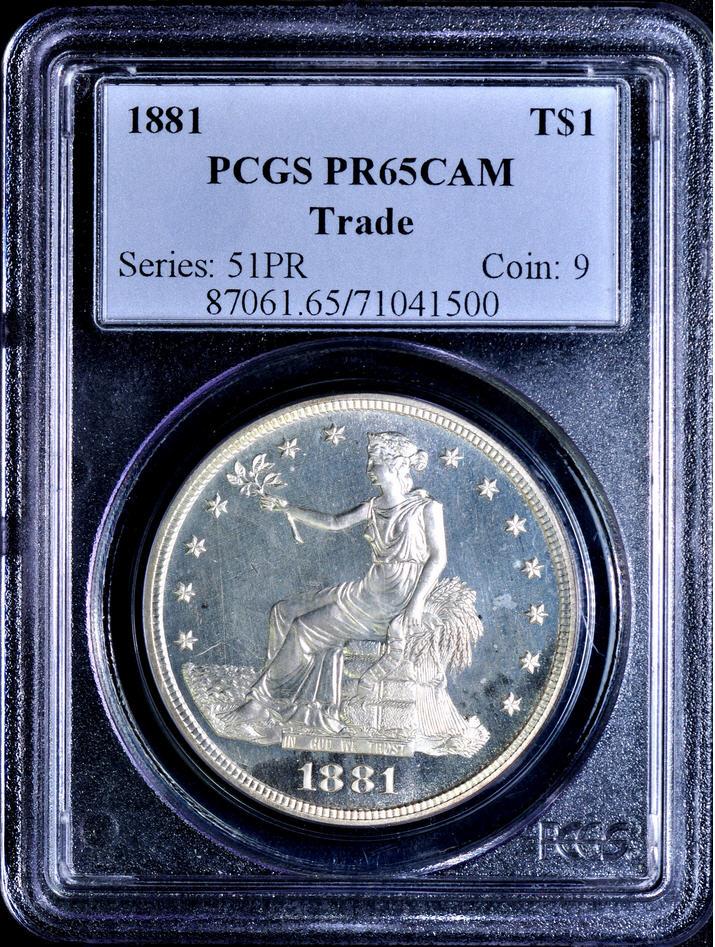 アンティークコイン アメリカ 1ドル トレードダラー銀貨1881 TRADE T$1 PR65 Cameo PCGS