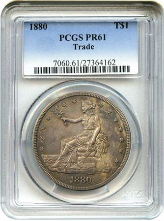 アンティークコイン アメリカ 1ドル トレードダラー銀貨 1880 Trade$ PCGS Proof 61 売切れ