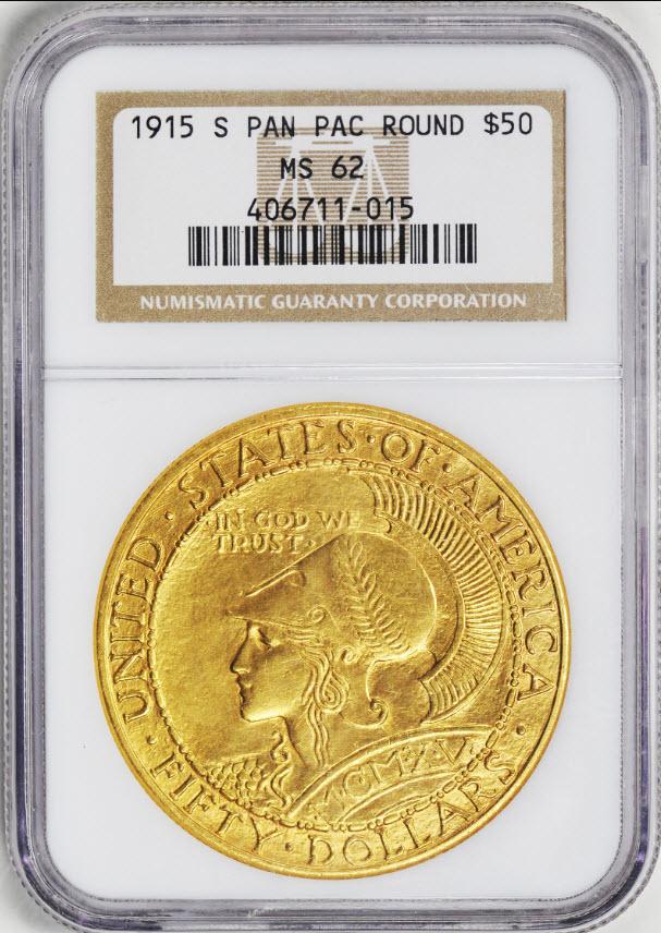 アメリカアンティークコイン50ドル パナマパシフィック金貨1915-S ROUND $50 NGC MS62