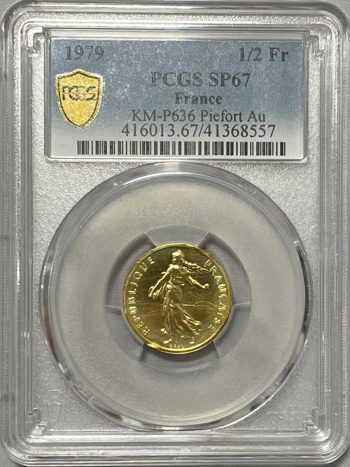 アンティークコイン フランス 1979年 1/2フランピエフォー金貨 PCGS-SP67
