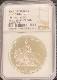 グレートブリテン2019年ウナとライオンプルーフ2オンス5ポンド銀貨NGC社PF68UCAM箱付き3954740-008