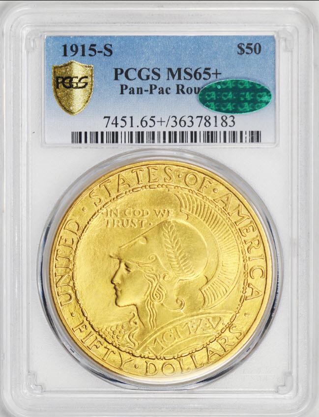 アメリカアンティークコイン50ドル パナマパシフィック金貨1915-S Round $50 PCGS MS65+