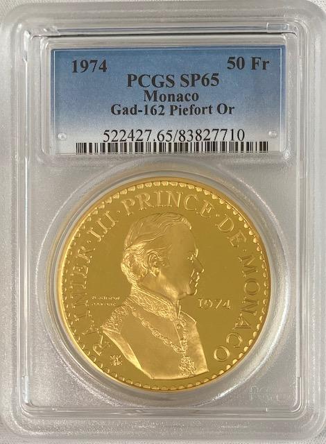 1974年モナコ レーニエ3世治世25周年 50フラン試鋳貨ピエフォー プルーフ金貨PCGS SP65