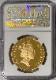 【動画あり】グレートブリテン1990年エリザベスII世5ポンドプルーフ金貨NGC-PF70UCAM