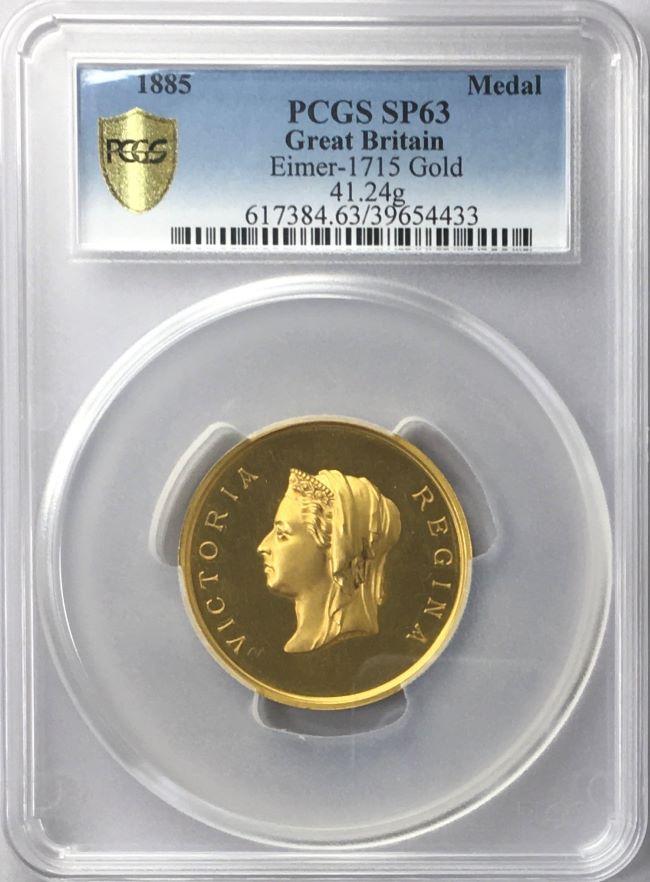 【動画あり】グレートブリテン 1885年 ビクトリア 国際発明博覧会記念ゴールドメダル PCGS-SP63