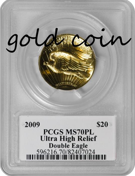 【動画あり】2009ウルトラハイリリーフ金貨 PCGS-MS70PL デビッドホールサイン入り