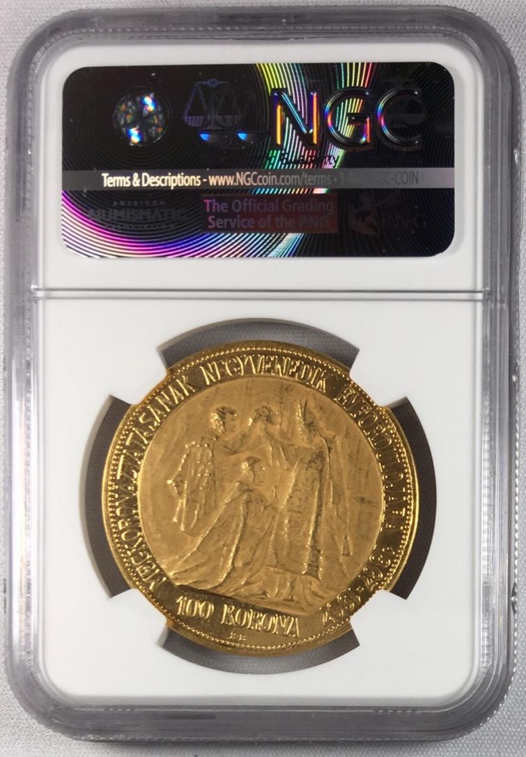 アンティークコイン ハンガリー 1907年 皇帝戴冠式記念100コロナ金貨 PF61 NGC