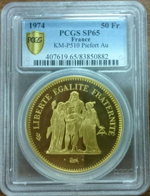 【動画あり】フランス1974年リパブリックプルーフ金貨50フランPCGS-SP65