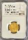 グレートブリテン2020年音楽の伝説シリーズエルトンジョン1/4オンス25ポンドプルーフ金貨NGC-PF69UCAMオリジナル箱付き