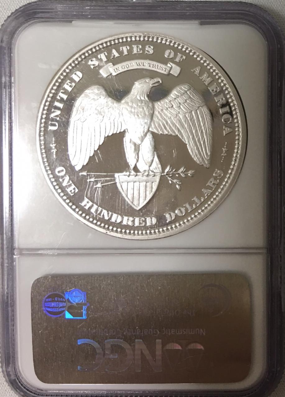 コイン投資スタートパック2005 George T. Morgan $100 モルガン1.5オンス銀貨+書籍 超富裕層だけが知る資産防衛の裏技 アンティークコイン投資