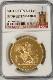 【動画あり】グレートブリテン2003年エリザベスII世5ポンドプルーフ金貨NGC-PF70UCAM