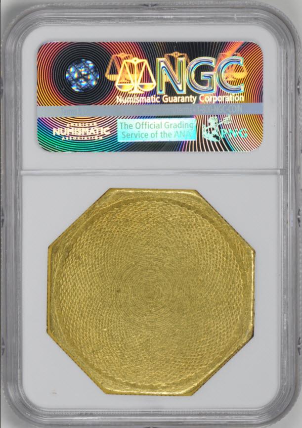 アンティークコイン アメリカ 50ドル金貨1852USアッセイオフィス 887ハンバート $50 MS60NGC