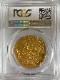 【動画あり】アンティークコイン-グレートブリテン-ジェームズ1世 ゴールドローレル ND (1624)PCGS-MS62