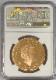 【動画あり】グレートブリテン2018年サファイアアニバーサリーエリザベスII世5ポンドプルーフ金貨NGC-PF70UCAM