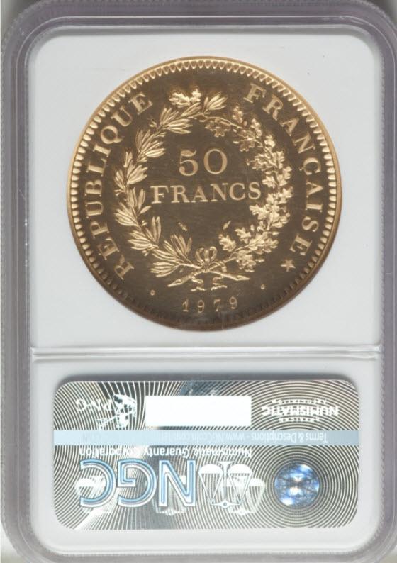 フランス1979年リパブリックプルーフ金貨ピエフォー50フランNGC社-PF65UCAM